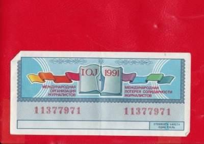 Международная лотерея 49s – отличные шансы и яркие победы